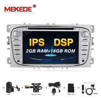 MEKEDE Car Multimedia Player Android 9.0 GPS 2 Din car dvd player for FORD/Focus/S MAX/Mondeo/C MAX/Galaxy wifi car radio DSP