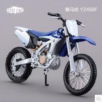 YZ 450F Yamaha 1 12 Maisto Motorcycle Model Mountain Biking Mountain Locomotive Toy Collection Boy Gift