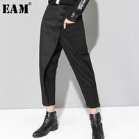 [EAM] 2018 New Autumn Winter Black Loose High Waist Flat Elastic Waist Women Fashion Tide Wide Leg Ankle length Pants OA870