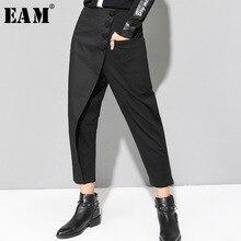 [EAM] 2021 New Spring Black Loose High Waist Flat Elastic Waist Women Fashion Tide Wide Leg Ankle-length Pants OA870