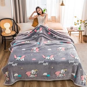Image 5 - Dumbo ผ้าห่มแฟชั่นผ้านวม twin full queen king เด็กผ้าห่มโยนผ้าห่มบนเตียง/รถยนต์/โซฟาการ์ตูนเด็กพรม