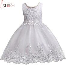 Schöne Spitze Appliques Perlen Perlen Blume Mädchen Kleider Kinder Abendkleider Hochzeit Erstkommunion Kleidung vestido 1 10Years