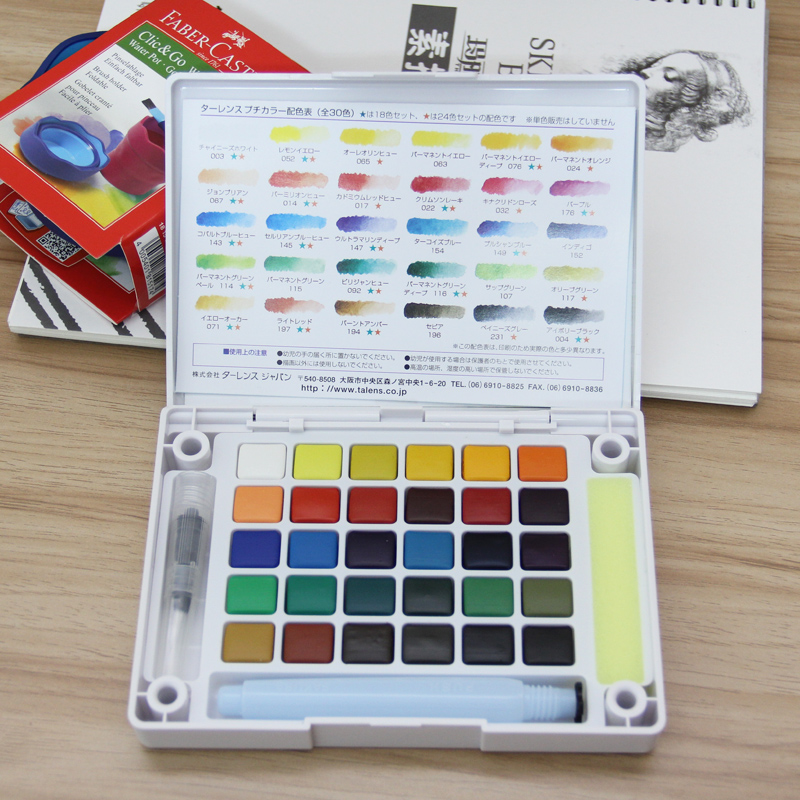 Freeshipping Terrence Cherry 30/24/18 color watercolor set solid watercolor painting portable watercolor kit professional цена
