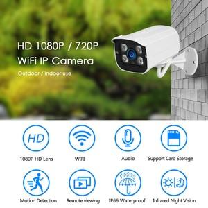 Image 2 - Gadinan 2MP Wifi Kamera ONVIF IP Kamera HD 1080P 720P Nachtsicht Audio Aufnahme Sd karte Im Freien Kamera yoosee App E mail Alarm