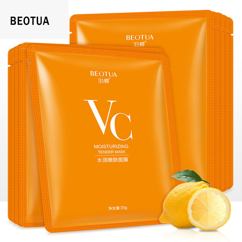 BEOTUA VC Moisturizing Rejuvenation Face Mask High Quality Acne Treatment Oil Control Shrink Pores Moisturizing Vitamin Mask