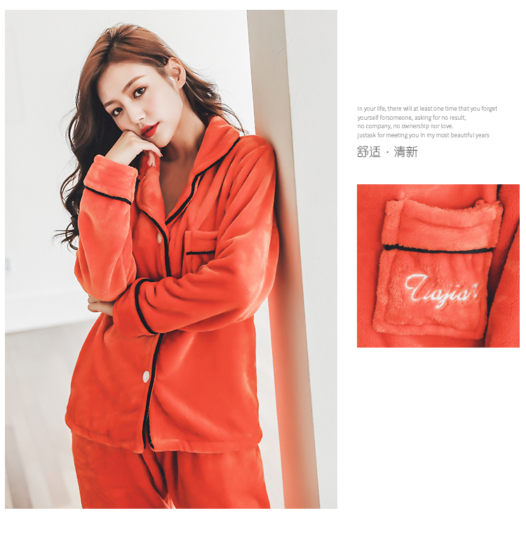Plus Size 3XL 4XL 5XL Pajamas for women 2019 Winter Thicken Flannel pyjamas Long-sleeve lovely Sleepwear Coral Fleece Nightgowns 168