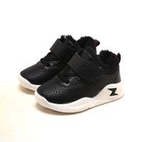 Hot Fashion Kids Shoes Tenis Infantil Breathable Children Black School Sneakers For Boys Girls Plush Casual