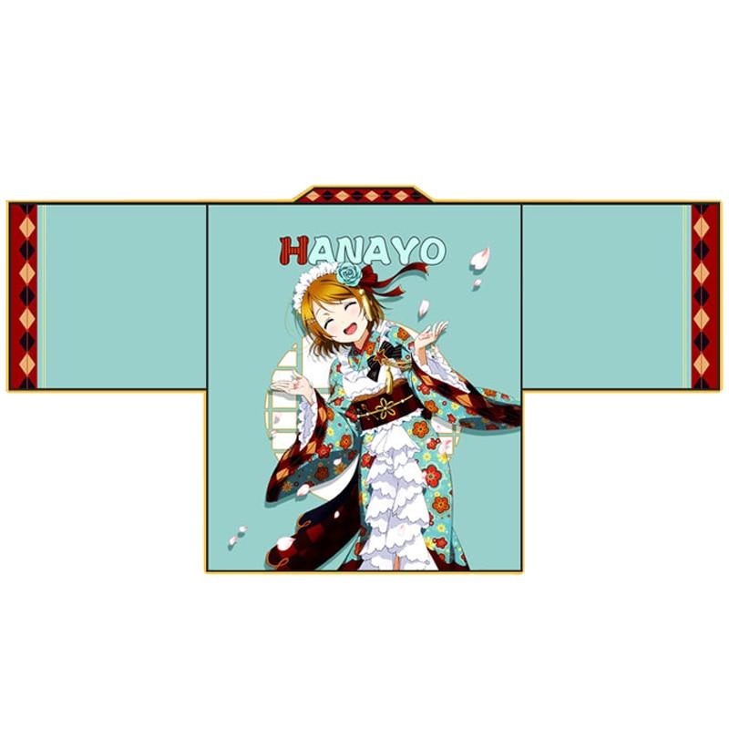Japanese Casual Kimono Yukata LoveLive! Taisho Awaken Printed Haori Cosplay Costume Love Live Minami Kotori Men & Women Cloak