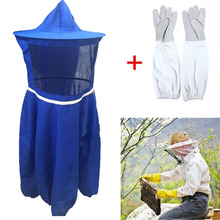 Beekeeping Jacket Veil Camouflage Anti-bee Protective Safety Clothing Smock Equipment +1 Pair Beekeeping Long Sleeve Gloves