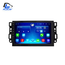 32G ROM android 6.0 gps car multimedia radio player no traço para Chevrolet Captiva EPICA navegação estéreo