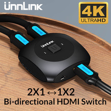 Unnlink HDMI Switch Splitter Bi-directional Switcher 2X1/1X2 UHD4K Adapter for led tv mi box computer projector pc laptop ps4
