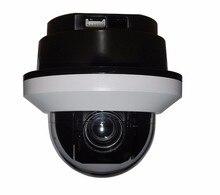 Waterproof 1080P PTZ high speed dome IP camera with 10x zoom Onvif indoor PTZ camera