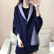 spring and autumn double color thick cloak fringed shawl cardigan sweater coat Long Sleeved loose bat all-match female