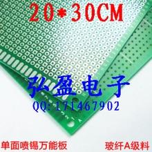 98-23 envío gratis 1 unids 20×30 cm solo Lado PCB Prototype Universal Placa de Circuito Impreso