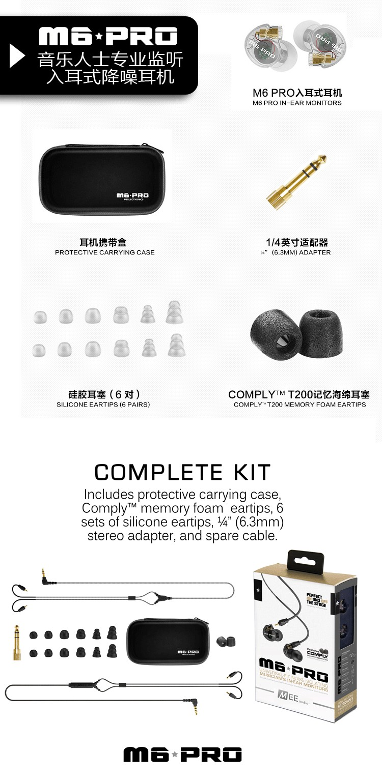 PK SE215 535 Original MEE audio M6 PRO Universal-Fit Noise-Isolating Earphones Headphones Music In-Ear Monitors headset With Mic
