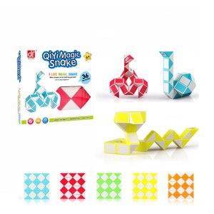 QiYi 36 блоков, магические Кубики-змеи, скоростные кубики, скрученные головоломки, 36 блоков, волшебная линейка скорости, рождественские подарк...