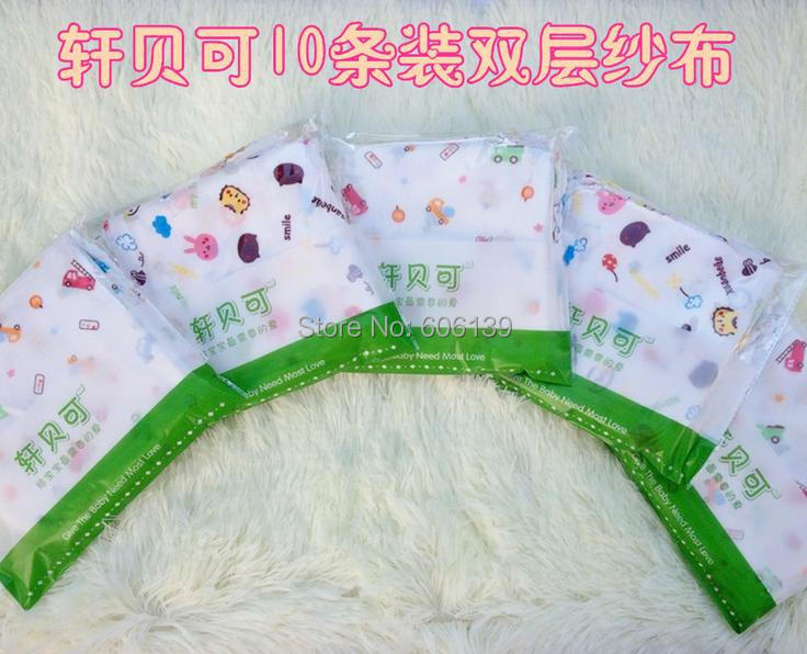 Lovely High-density double-layer gauze cloth baby saliva towel baby wipes small towel 20pcs/lot free shipping