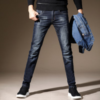 2019 Fashion Jeans Men Casual Hip Hop Zipper Elastic Mid Waist Skinny Jeans for Men Streetwear Straight Pants Plus Size