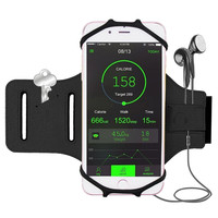 180 Degree Rotatable Sports Armband For 4 0 6 0 Inch Cellphone For IPhone 7 7