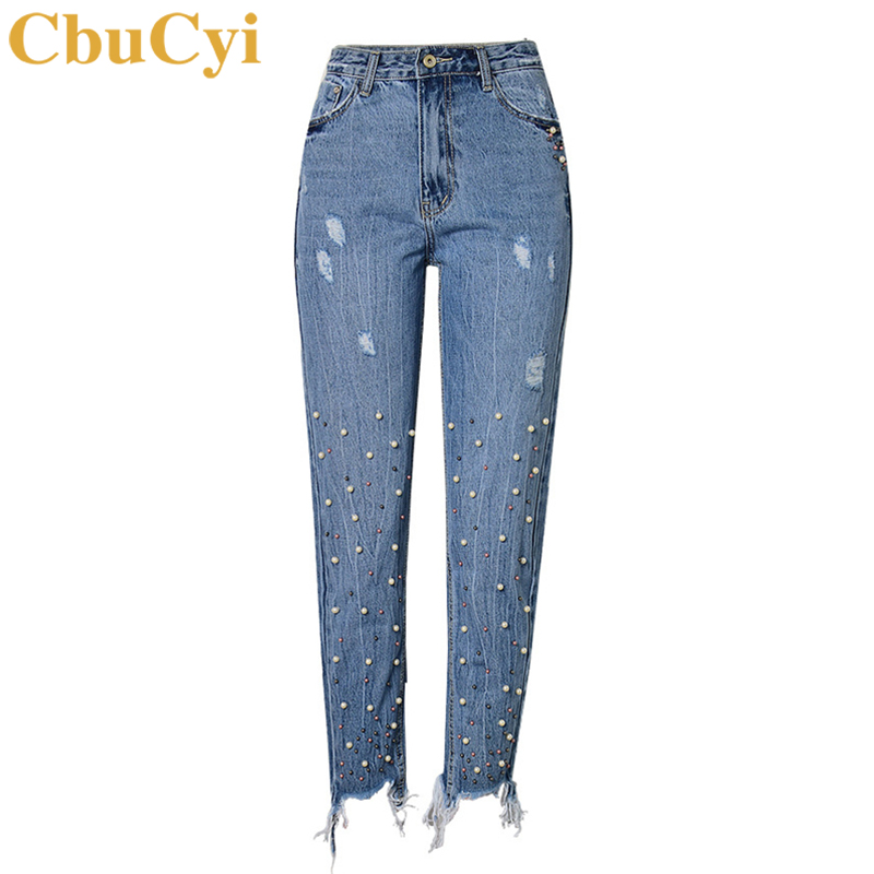 CbuCyi Fashion Jeans Women's Denim Pants High Waist Slim Straight Pearl Tassel Washed Cowboy Trousers Female Ankle-length Pants