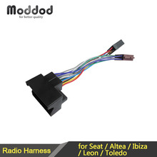 Car ISO Wiring Harness for Seat Altea Ibiza Leon Toledo Radio Wire Cable Adaptor Connector Plug_220x220 popular wiring harness adaptor buy cheap wiring harness adaptor wire harness car stereo at n-0.co
