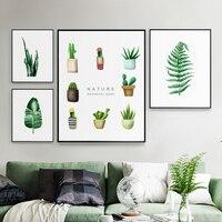 Современные зеленые листья растений холст Плакаты металла печати фото Рамки стены Книги по искусству картина северных дома деко Рамки живо