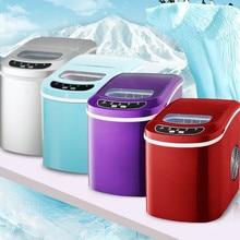 Стиль само-лед для охлаждения машина для крема полностью автоматическая машина для Фруктового мороженого