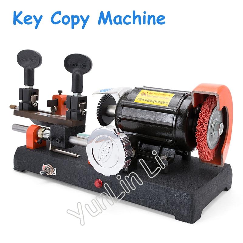 Horizontal Key Copy Machine 110V/220V Manual Knife Key Cutting Machine Key Duplicate Machine RH-2AS 238bs key cutting machine key copy machine double head key machine