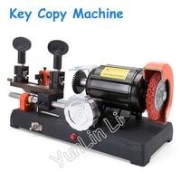 Horizontal Key Copy Machine 110V 220V Manual Knife Key Cutting Machine Key Duplicate Machine RH 2AS