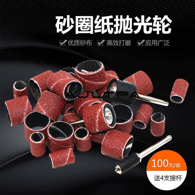 30Set 104pcs/Set Polish Head Sand Ring Metal Sandpaper Rust Removal Wheel Electric Grinding Accessories