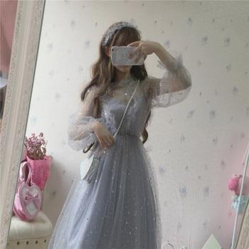 Vestido de boda de hadas de adorable Vestido de lolita, vestido de princesa victoriana de malla gris y azul con estrellas, lolita gótica de chica kawaii op loli cos