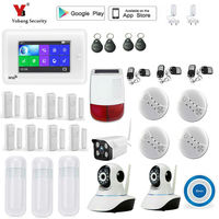 Yobang Security wireless wifi 3G alarm system 4.3 display door sensor home security alarm systems Wired Siren Kit SIM SMS Alarm