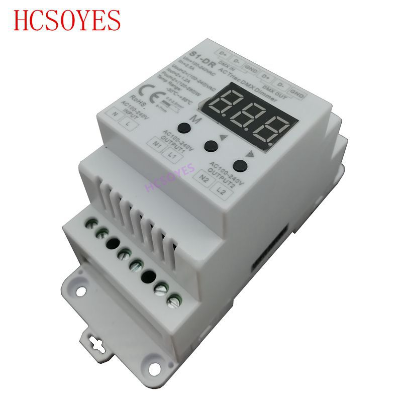 DIN Rail AC100-240V 288W 2 Channel Triac DMX Dimmer, Dual Channel Output Silicon DMX 512 Controller S1-DR