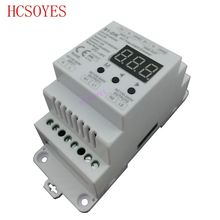 цена на DIN rail AC100-240V 288W 2 Channel Triac DMX Dimmer, Dual channel output Silicon DMX 512 controller S1-DR