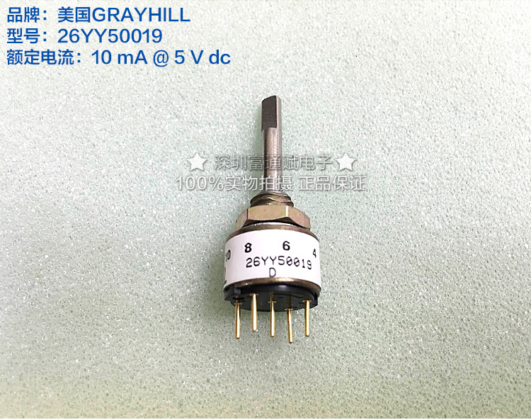 [VK] incremental encoder switch 26YY50019 mechanical rotary encoder 4-speed switch 10mA 5V