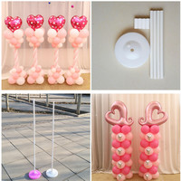 2 Set 150cm Balloon Column Base Stick Plastic Poles Balloon Arch Wedding Decorations Event Party Supplies