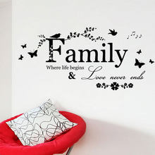 Black PVC 61*19cm Family Wall Sticker Living Room Bed Room Decortion Bird Flower Stickers Home Decor(China)
