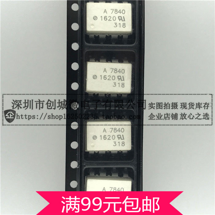 <font><b>A7840</b></font> SMD HCPL-7840 Optocoupler SOP-8 Optocoupler 8-pin optical isolator chip image