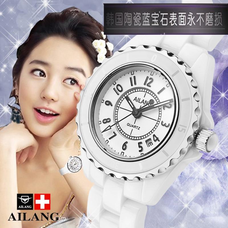 Luxury brand Womens Bracelet Watch dazzle beauty space ceramic girl quartz watch female white AILANG2017