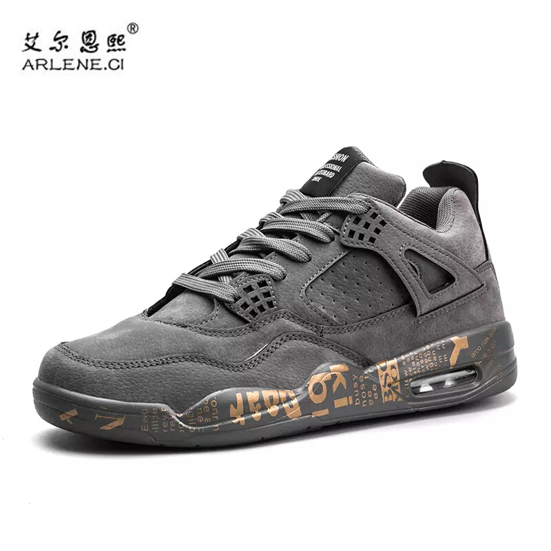 2cea896039ff 2018-New-Style-Running-Shoes-for-Men-Cushioning-Fitness-Sneakers -Light-Sports-Gym-Shoes-Mens-Trainers.jpg