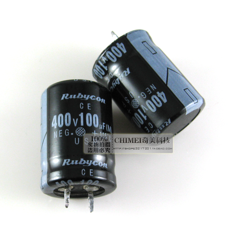 Electrolytic Capacitor 400V 100UF Hard Foot Capacitor Accessories