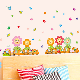 Removable Wall Stickers Children S Room Baby Smiley Flower