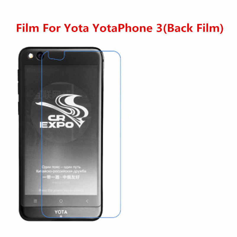 1/2/5/10 Pcs Ultra Thin Clear HD LCD Screen Protector Film With Cleaning Cloth Film For Yota YotaPhone 3(Back Film).