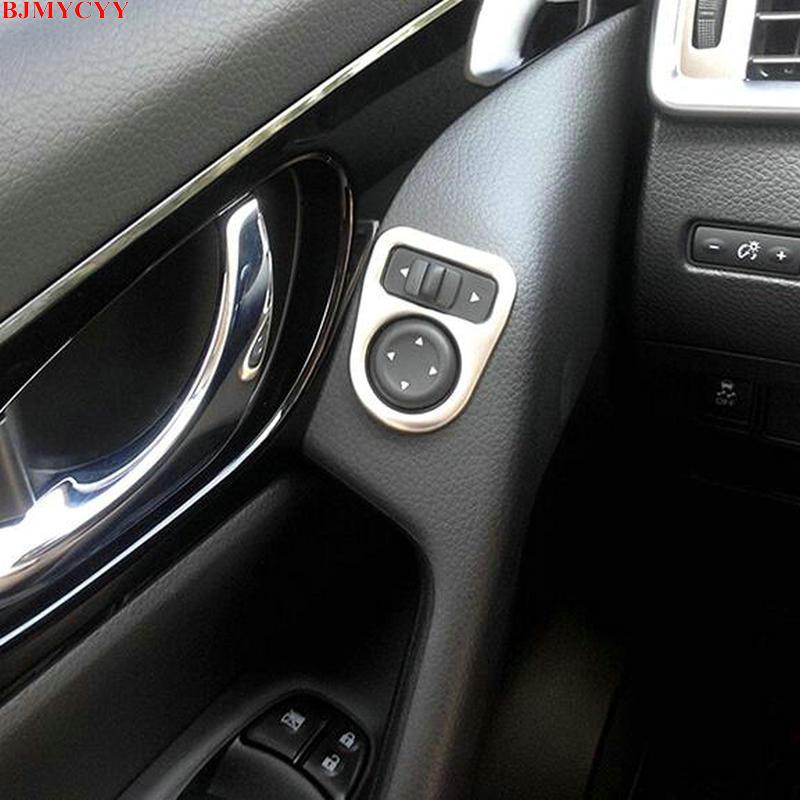 BJMYCYY 1PCS Stainless Steel Interior Rearview Adjustment Light Box For Nissan X-TRAIL Xtrail X Trail T32 2013-2015 Qashqai J11