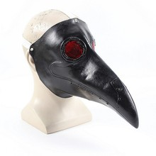 47 long Beak retro vintage latex steampunk doctor plague bird beak halloween steam punk gohic breath crow corbie mask