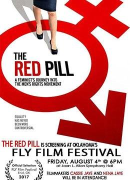 《红色药丸》2016年美国纪录片电影在线观看