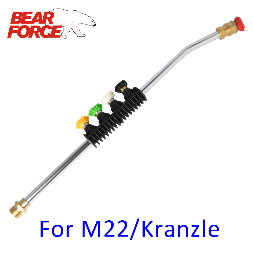 High Pressure Washer Metal Jet Lance Nozzle With 5 Quick Nozzle Tips Car Washer Spray Wand Lance Nozzle M22-Male Connector