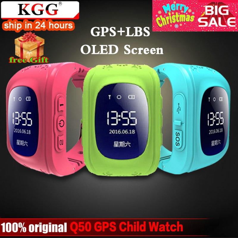 KGG Anti perdido Q50 OLED niño localizador GPS SOS inteligente de control de posicionamiento teléfono niños GPS reloj de bebé Compatible con IOS y android