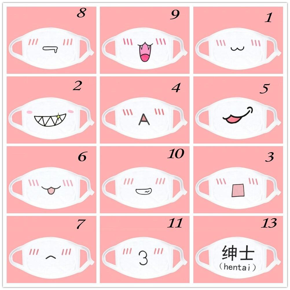 Image 4 - 1 шт. кавайная Милая Унисекс Женская Мужская Аниме смайликовая  маска для рта Kaomoji против пыли маска для лица Защитная маска для  ртаМаски