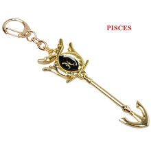 Fairy Tail Key Chain